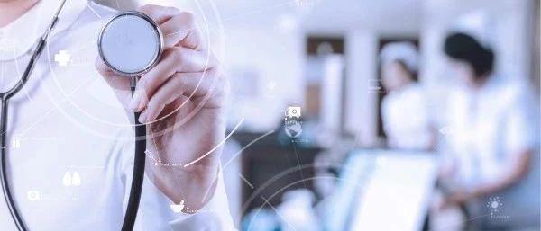 智慧医疗,医疗系统整体解决方案-拜腾科技