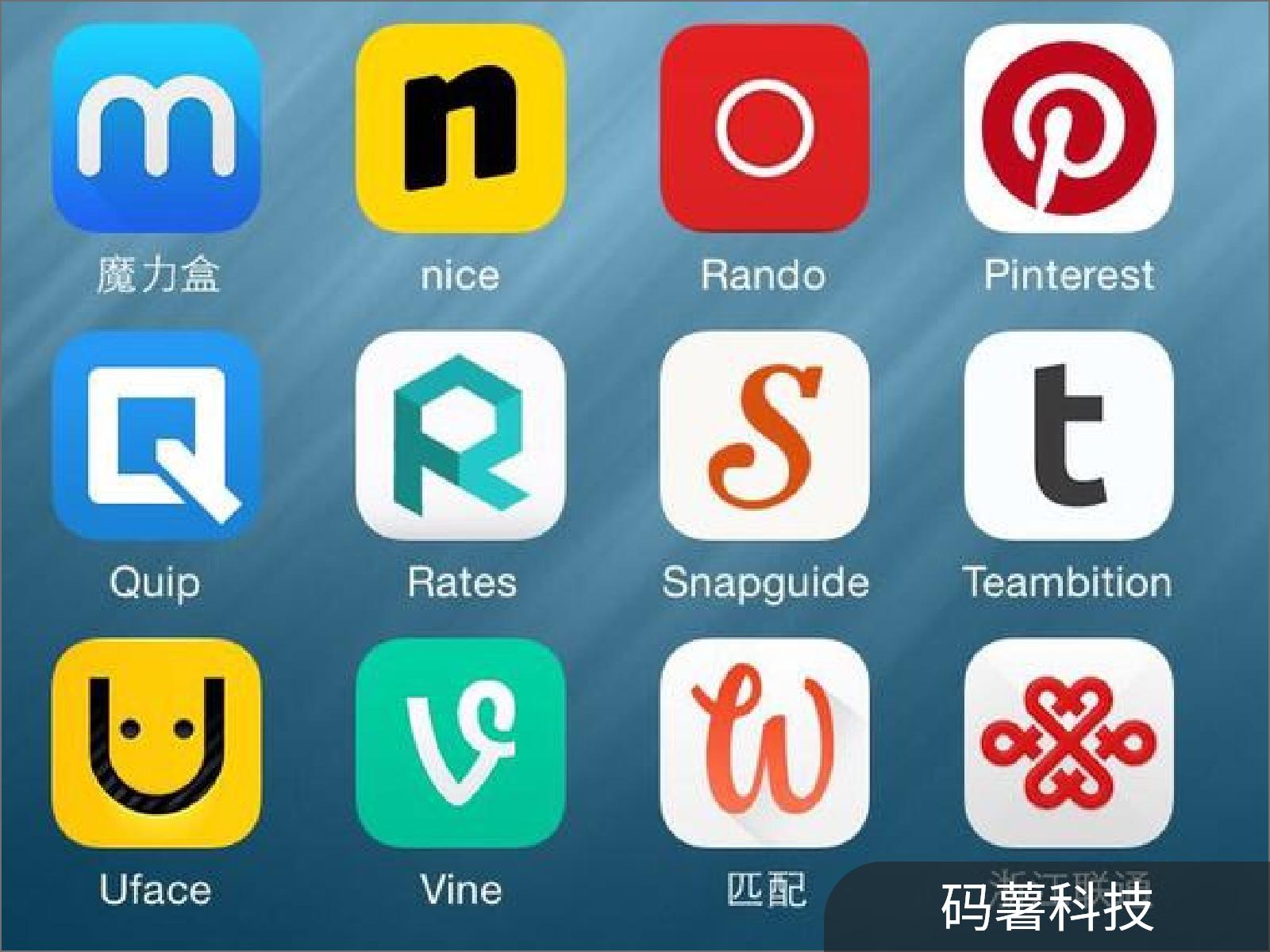 定制app开发跟模板app的区别!