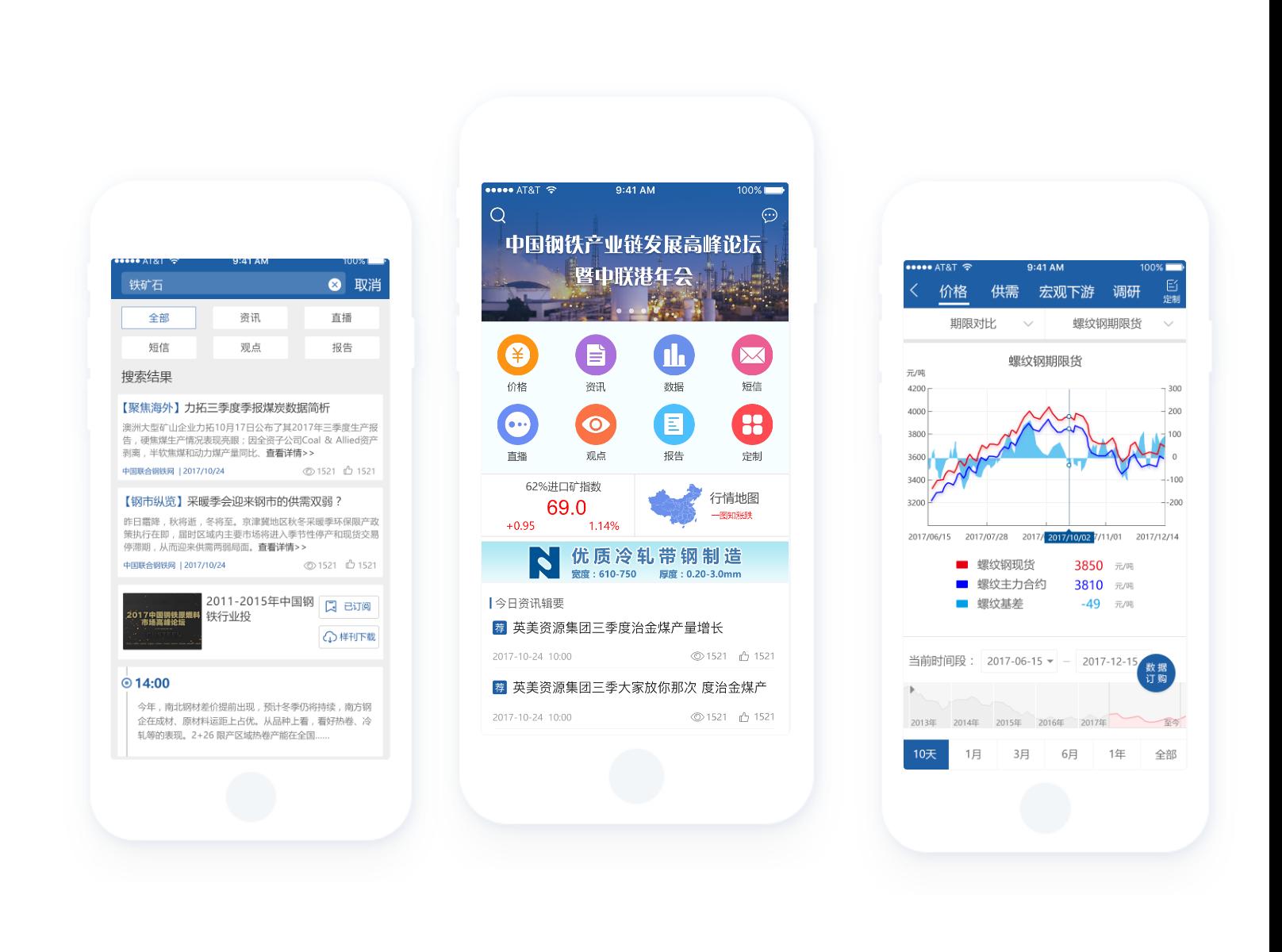App开发,怎么才能更快速便捷!