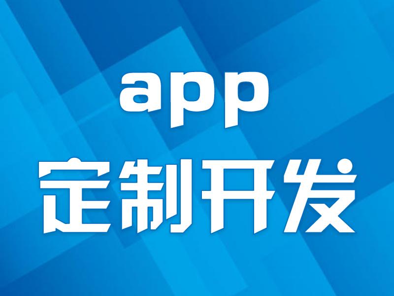 心理测试app开发流程以及特点