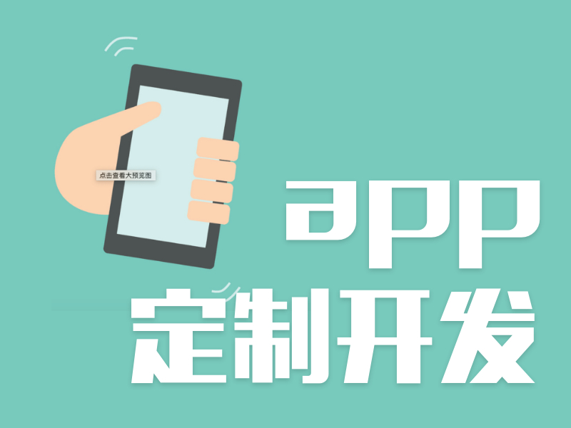 app用户流失用户的原因是什么?