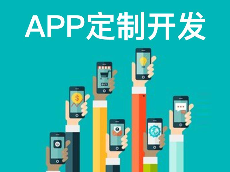 拜腾科技——开发小说app市场前景如何?