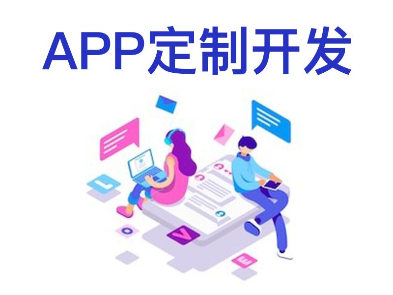 拜腾科技——快速搭建直播app源码需要具备的功能