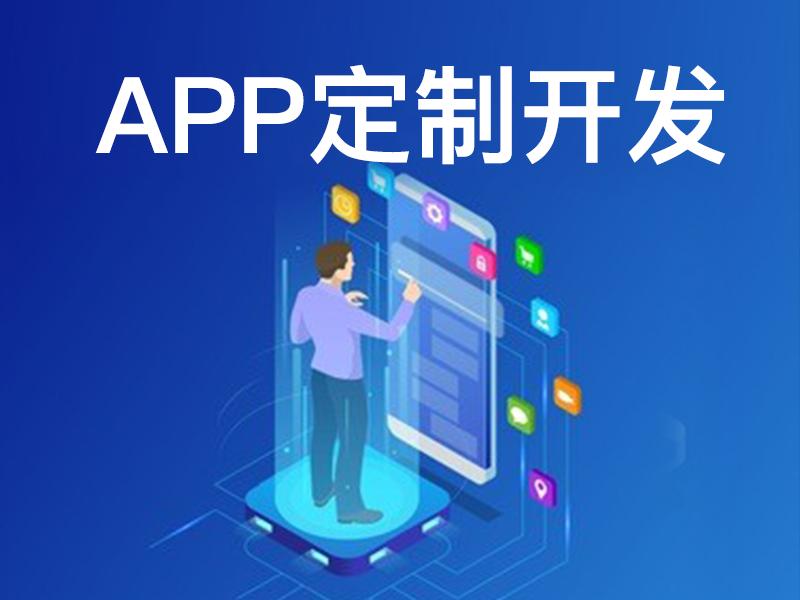 拜腾科技——社交app定制开发都有哪些功能?