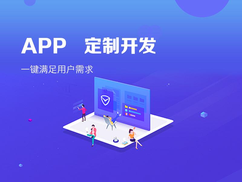 拜腾科技——美食社交app怎么定制开发?